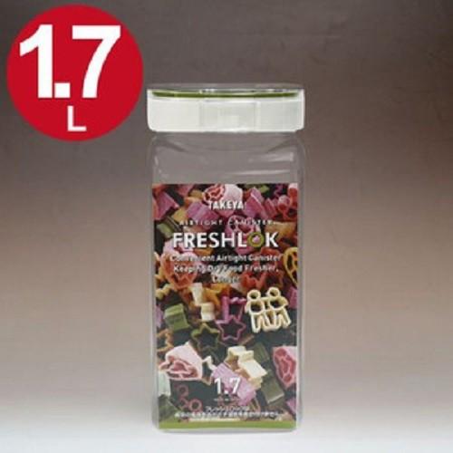 Hộp nhựa đựng thực phẩm cao cấp Freshlock 1,7L - 5199740 , 11492272 , 15_11492272 , 205000 , Hop-nhua-dung-thuc-pham-cao-cap-Freshlock-17L-15_11492272 , sendo.vn , Hộp nhựa đựng thực phẩm cao cấp Freshlock 1,7L