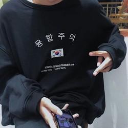 Áo Sweater Cờ Hàn Korean Đen Unisex