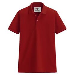 Áo thun nam cổ bẻ chuẩn mọi phong cách Pigo AB19 - 9 - đỏ đô
