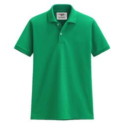 Áo thun nam cổ bẻ chuẩn mọi phong cách Pigo AB19 - 3 - chọn màu