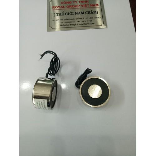 Nam châm điện 250N 25kg - 24V - 5289566 , 11619853 , 15_11619853 , 350000 , Nam-cham-dien-250N-25kg-24V-15_11619853 , sendo.vn , Nam châm điện 250N 25kg - 24V