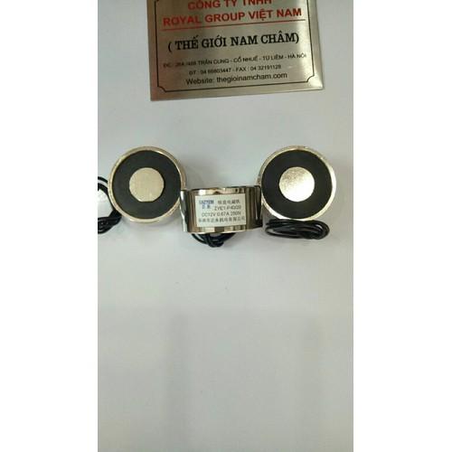 Nam châm điện 250N 25kg - 12V - 5289606 , 11619926 , 15_11619926 , 350000 , Nam-cham-dien-250N-25kg-12V-15_11619926 , sendo.vn , Nam châm điện 250N 25kg - 12V