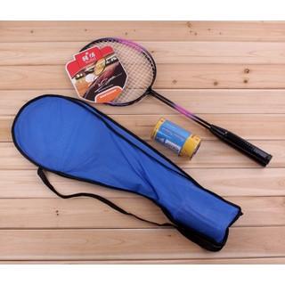 Vợt chơi cầu lông + 1 hộp cầu lông xịn CP[N6047] - N6047 thumbnail
