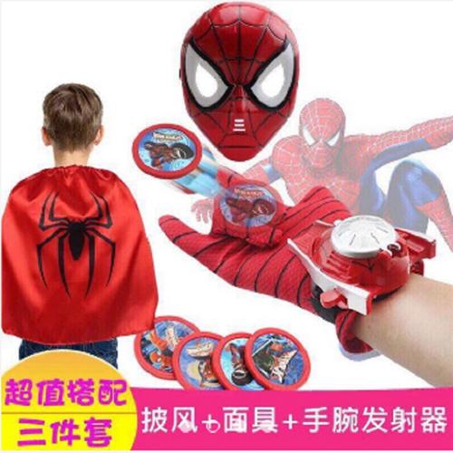 FREE SHIP - Bộ đồ siêu nhân người nhện cao cấp