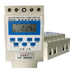Thiết Bị Điều Khiển Hẹn Giờ Tự Động Bật-Tắt Nguồn Điện KG316T 220V