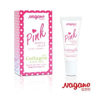 Kem Làm Hồng Nhũ Hoa Collagen Nagano JAPAN 10ml - PInk Nepple Jelly - Trả lại màu hồng tự nhiên cho vùng nhũ hoa - NG1022 thumbnail