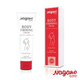 Kem Tan Mỡ Săn Chắc Toàn Thân Nagano Japan 100ml - Body Firming Cream Nagano - Làm tan mỡ vùng bụng, bắp tay, đùi - Giúp săn chắc và định hình đường nét cơ thể - NG1021