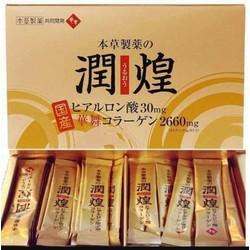 Collagen sụn hanamai Nhật bản
