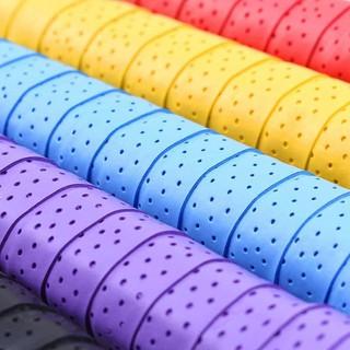 Quấn cán vợt cầu lông tennis GY - LOẠI CÓ LỖ THOÁNG KHÍ - cầu lông tennis chính hãng thumbnail