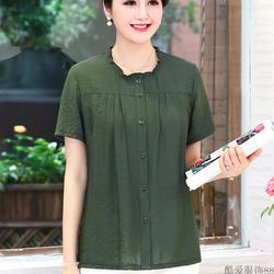 áo sơ mi trung niên cao cấp (thời trang trung niên Lolita xinh)LL18