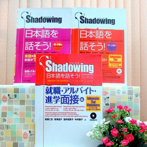 Bộ sách Shadowing - Trọn bộ 3 cuốn