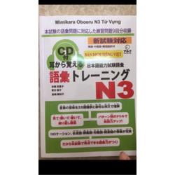 Mimikara Oboeru n3 từ vựng bản tiếng Việt