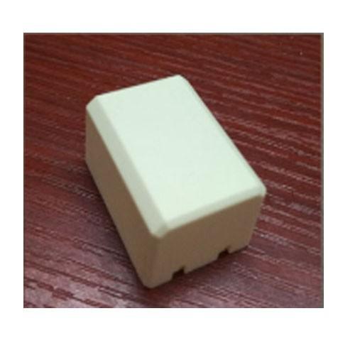 Hộp nhựa đựng chứa mạch siêu nhỏ 2 cái 30*21*18