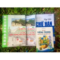 Combo Giáo trình hán ngữ tập 1,tự học tiếng Trung kèm tập viết