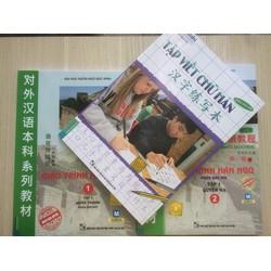 Combo Bộ Giáo trình Hán Ngữ tập 1 kèm tập viết chữ Hán