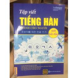 Tập viết tiếng Hàn