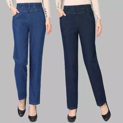 quần jeans trung niên lưng thun (thời trang Anitagreen) bot286