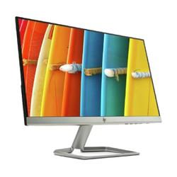 Màn hình máy tính HP 21.5ich chính hãng