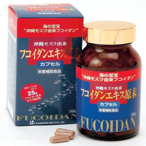 Viên uống phòng và điều trị ung thư Nhật Bản