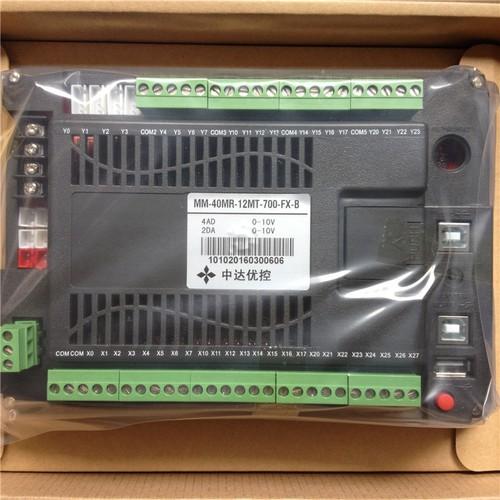 Màn hình YKHMI kết hợp PLC FX1N 40MR 12MT - 5397308 , 11761454 , 15_11761454 , 3990000 , Man-hinh-YKHMI-ket-hop-PLC-FX1N-40MR-12MT-15_11761454 , sendo.vn , Màn hình YKHMI kết hợp PLC FX1N 40MR 12MT