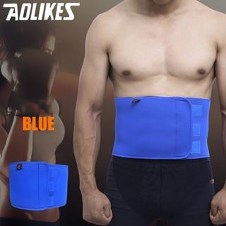 Đai quấn bảo vệ lưng và cột sống AOLIKES - Băng quấn thắt lưng cao cấp thumbnail