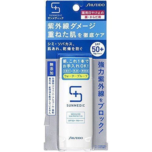 Kem chống nắng  Sunmedic White Project SPF 50