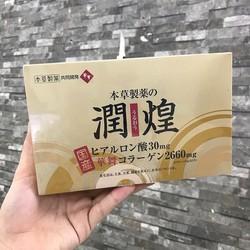 Collagen - Collagen Nhật - Collagen sụn vi cá