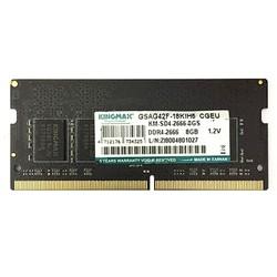 Ram laptop Kingmax DDR4 8GB bus 2666 MHz - bảo hành 3 năm - Kingmax DDR4 8G 2666