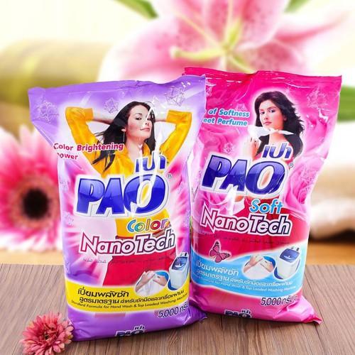 Bột Giặt Pao 5kg Thái Lan - 5456549 , 11837604 , 15_11837604 , 180000 , Bot-Giat-Pao-5kg-Thai-Lan-15_11837604 , sendo.vn , Bột Giặt Pao 5kg Thái Lan