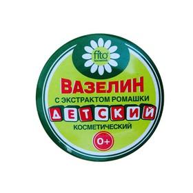 Sáp nẻ Vaseline cho trẻ em hương hoa cúc - Sáp nẻ Vaseline 2