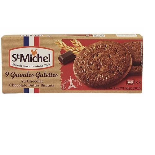 Bánh qui bơ St Michel Galette vị Sôcôla – hộp 150g - 5444203 , 11820832 , 15_11820832 , 143000 , Banh-qui-bo-St-Michel-Galette-vi-Socola-hop-150g-15_11820832 , sendo.vn , Bánh qui bơ St Michel Galette vị Sôcôla – hộp 150g