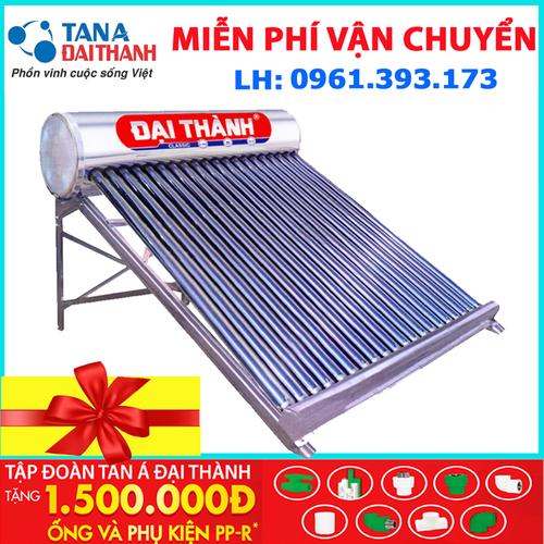 Máy nước nóng năng lượng mặt trời Đại Thành 250Lít F58-24