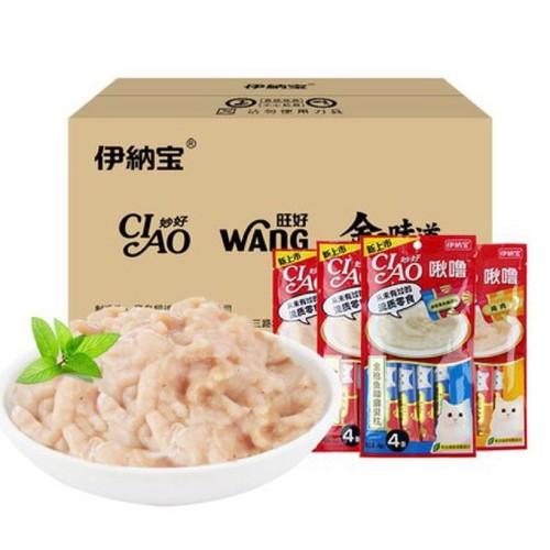 Combo 10 gói snack bánh thưởng Ciao Churu cho mèo dạng kem soup - 5485266 , 11875151 , 15_11875151 , 310000 , Combo-10-goi-snack-banh-thuong-Ciao-Churu-cho-meo-dang-kem-soup-15_11875151 , sendo.vn , Combo 10 gói snack bánh thưởng Ciao Churu cho mèo dạng kem soup