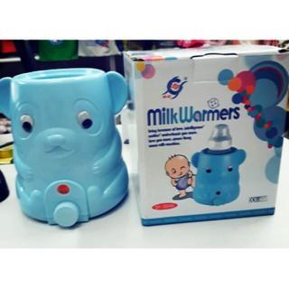 Máy hâm sữa cho bé tiện lợi - Bình ủ sữa thumbnail