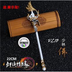Mô Hình Diệu Pháp Liên Hoa - Thần Binh Thiếu Lâm JX3