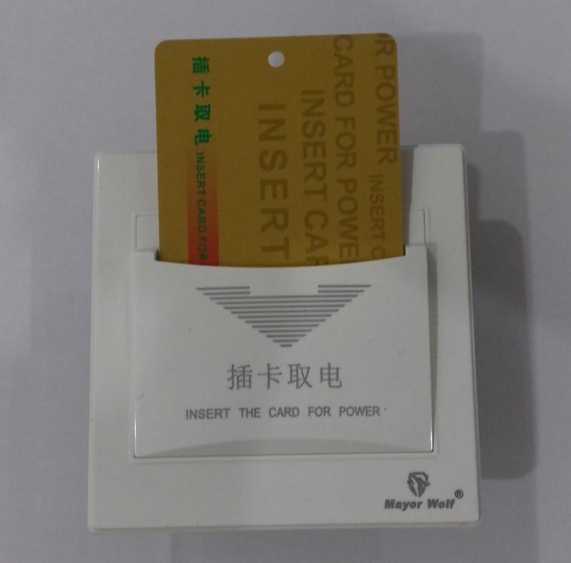 Khóa quẹt thẻ thông minh 4