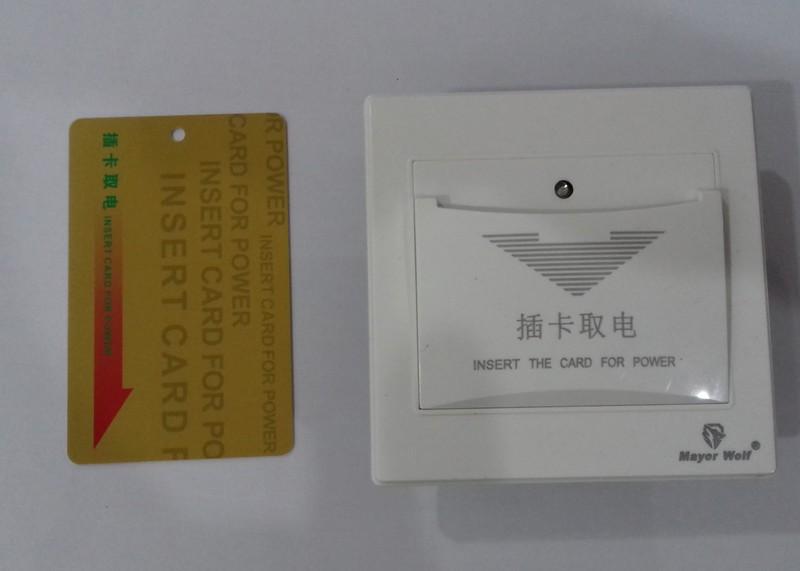 Khóa quẹt thẻ thông minh 3