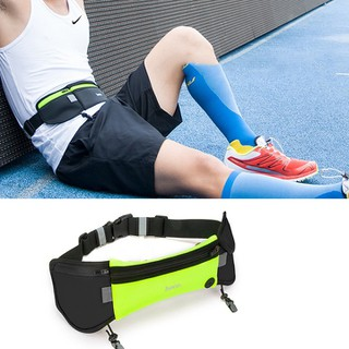 Túi đeo hông chạy bộ - SSSK-034 thumbnail