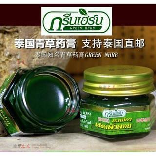 [COMBO 2] Dầu Cù Là Thơm Green Herb 10G - CÙ LÀ XANH THÁI 10G thumbnail