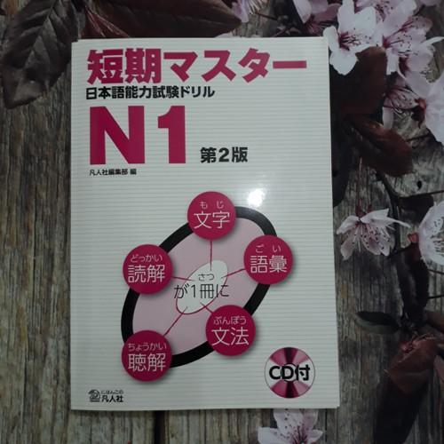 Sách luyện thi N1 Tanki master + kèm CD