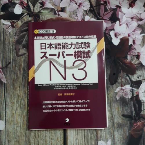 Sách luyện thi N3 Supa moshiki – Đề thi + Kèm CD