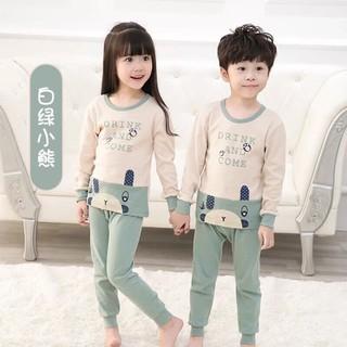 Bộ quần áo trẻ em 9259 - QA9259 thumbnail