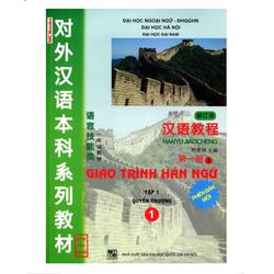 Sách giáo trình hán ngữ tập 1 bản mới