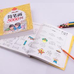 Vở tập vẽ và tô mầu 5000 hình Tặng Hộp 12 bút chì mầu Đồ chơi giáo dục trẻ em