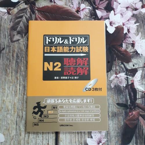 Sách luyện thi N2 Doriru doriru Choukai Dokkai + Kèm CD