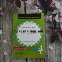 Tiếng Hàn tổng hợp dành cho người Việt Nam Trung cấp 4 Bài học