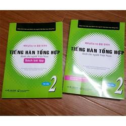 Tiếng hàn tổng hợp cho người Việt Nam Sơ Cấp 1,Giáo Khoa + Bài Tập
