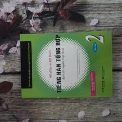 Tiếng Hàn tổng hợp dành cho người Việt Nam Sơ cấp 2 Bài học + Kèm CD