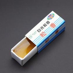 Combo 2 hộp Nhựa thông sạch hàn linh kiện hộp nhỏ