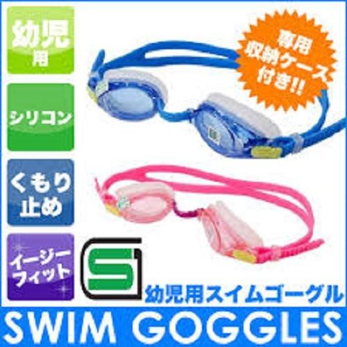 Kính bơi trẻ em cao cấp Goggle  4-9 tuổi - 5547351 , 11955388 , 15_11955388 , 220000 , Kinh-boi-tre-em-cao-cap-Goggle-4-9-tuoi-15_11955388 , sendo.vn , Kính bơi trẻ em cao cấp Goggle  4-9 tuổi